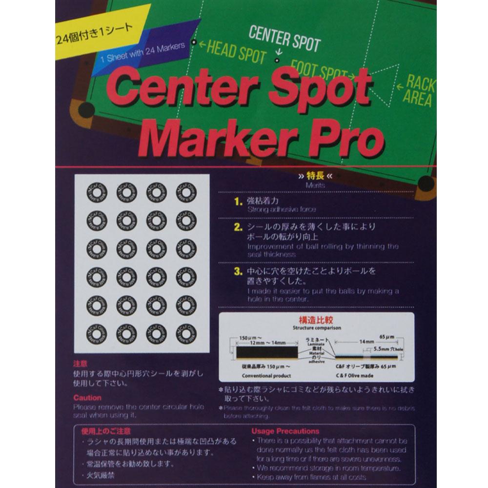 【メール便可】センタースポット マーカープロ (1シート24枚)