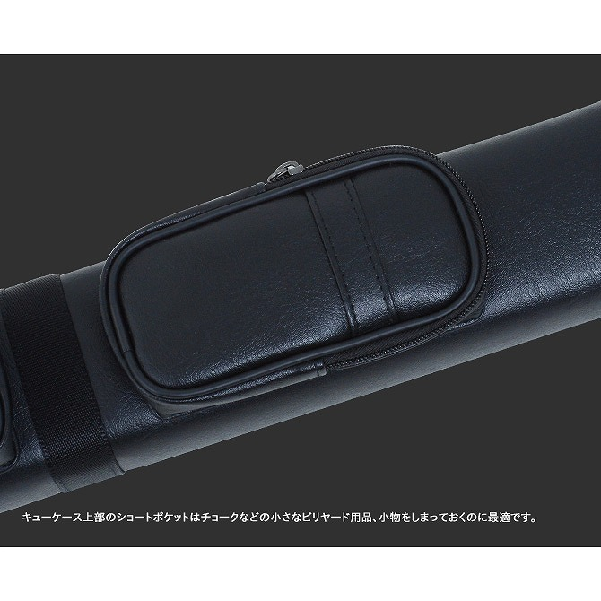 キューケース Mezz MO-23B ブルー (バット2本シャフト3本収納)