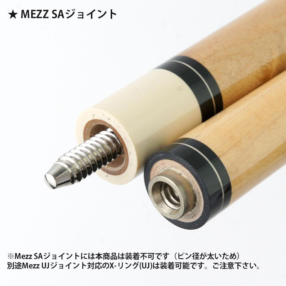 【メール便可】Mezz ジョイントリング 5/16パイロテッド用 MJR-5/16