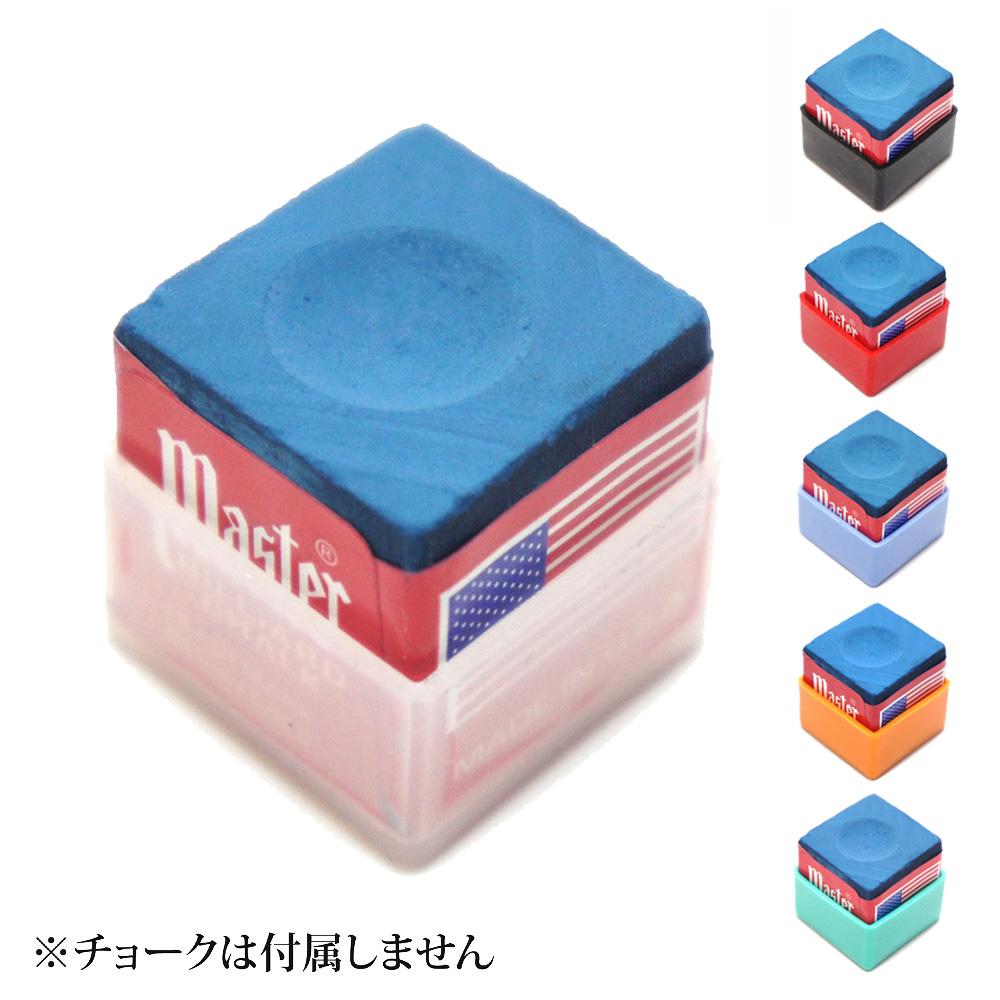 【メール便可】シリコン チョークケース 各色