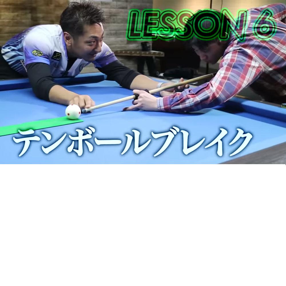 【メール便可】DVD 栗林達 トッププロが伝授する確かな上達メソッド