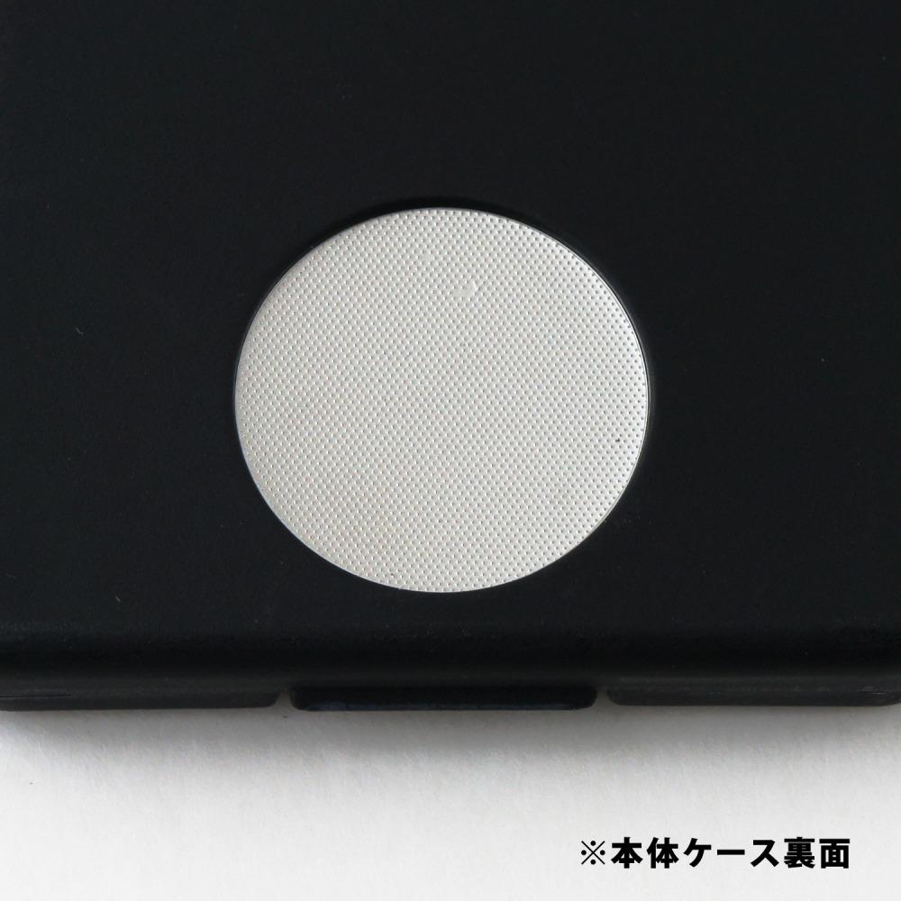 【メール便可】クードロンタップ Caudron M (2個入)