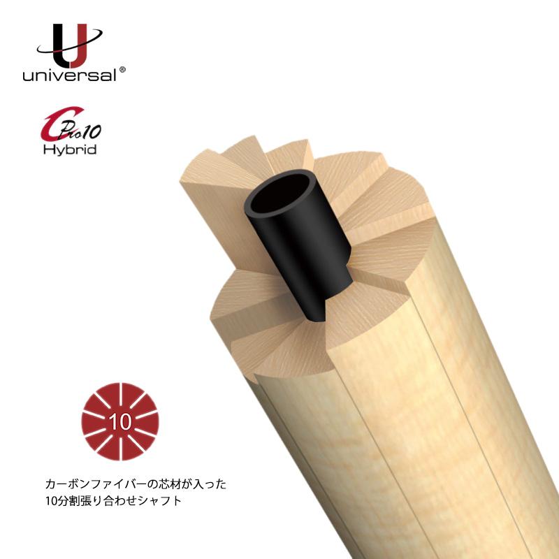 Universal PRO10 Hybrid shaft 3/8-10山