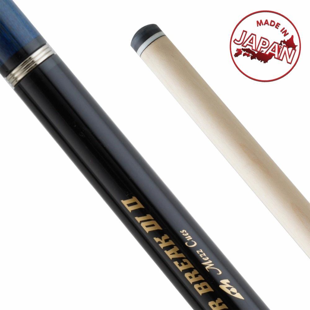 パワーブレイク2 ブレイクキュー PB2-A/DI2 ブルー (DI2シャフト装備)