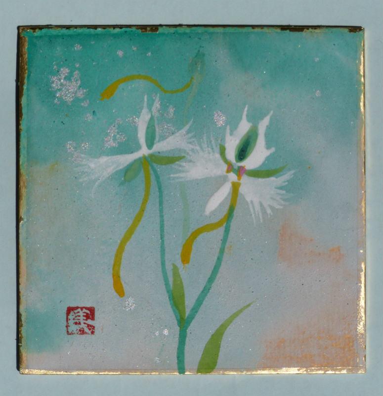 姫色紙の絵 サギ草
