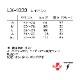 [ナガイレーベン]LX-4033レディスパンツ