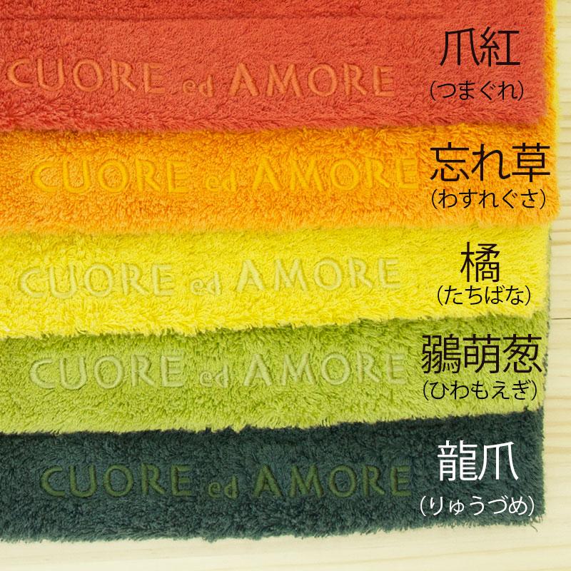 伝統色バスタオル(65×125cm)  綿100%【ネコポス対象外】