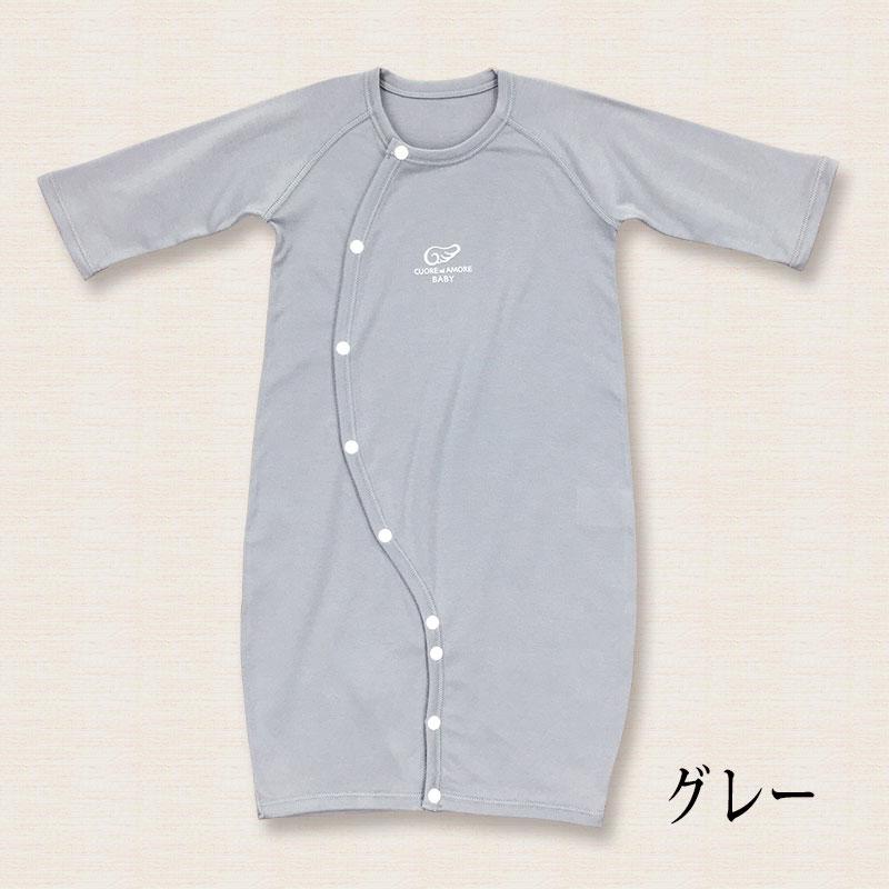 2WAYボディオール  綿100%【ネコポス2】