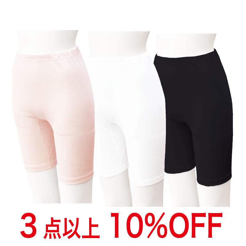 レディスシンプルロングショーツ  綿100%【ネコポス3】