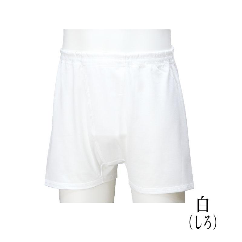 メンズトランクス  綿100%【ネコポス2】