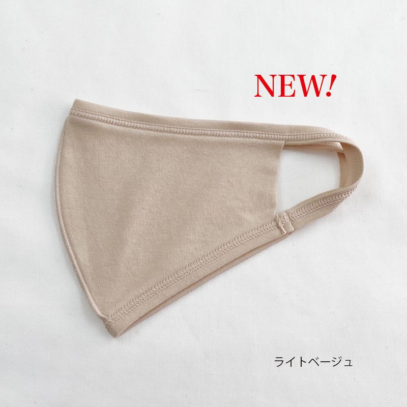 立体マスク  綿100%【ネコポス7】