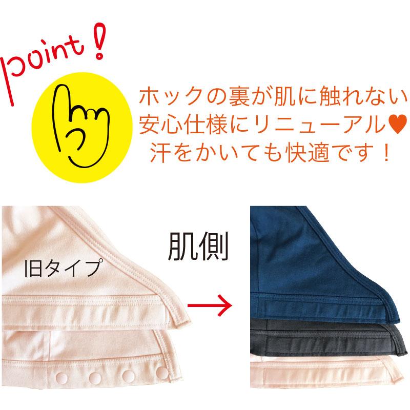 2WAYリラックスブラジャー(カップ別売り)  綿100%【ネコポス2】