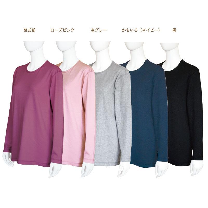 レディスリラクシングTシャツ  綿100%【ネコポス1】