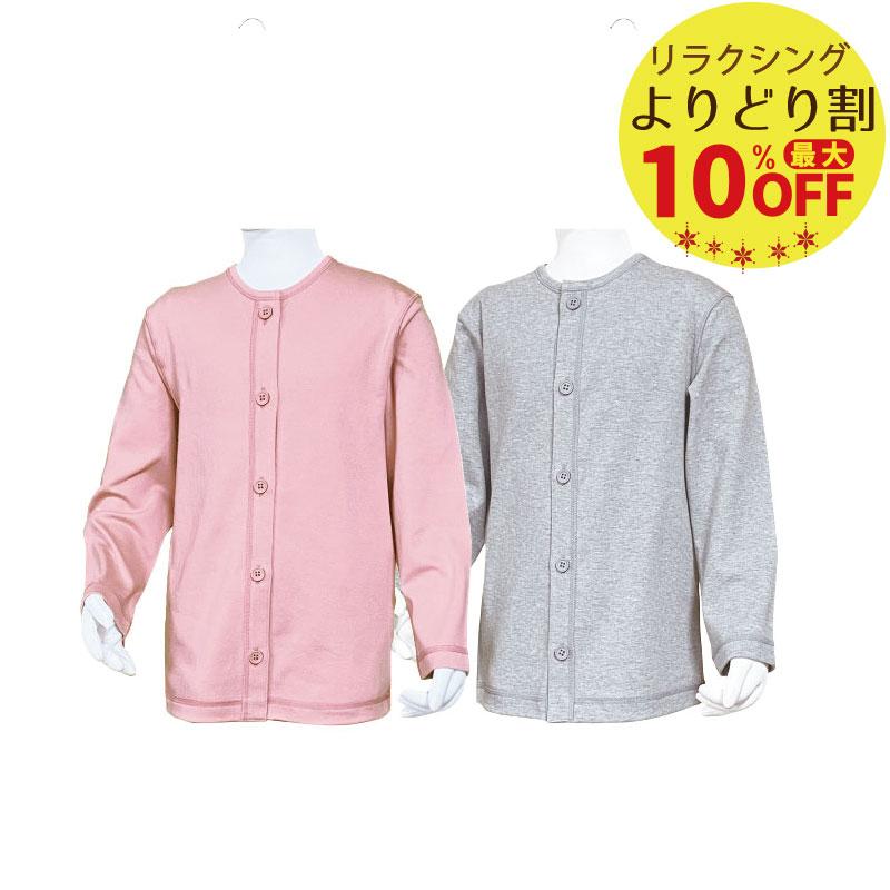 リラクシングカーディガン(90-120)  綿100%【ネコポス1】