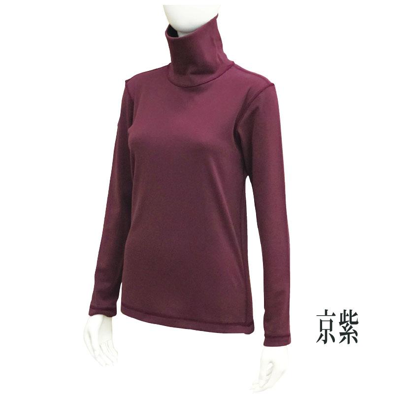 レディスタートルネックTシャツ  綿100%【ネコポス1】