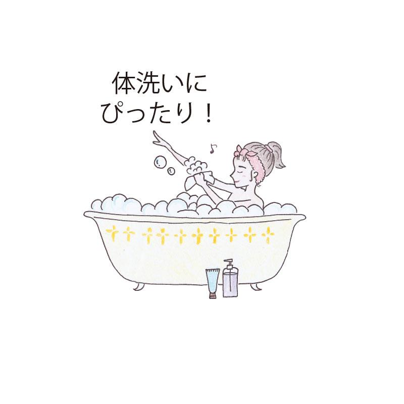 シンプルボディタオル  綿100%【ネコポス2】