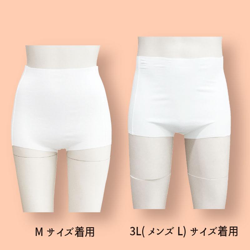 サポートショーツ  綿100%【ネコポス6】