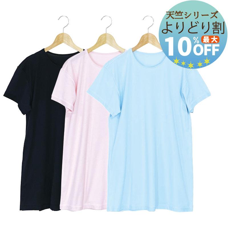 極薄天竺ワイドロングTシャツ  綿100%【ネコポス1】