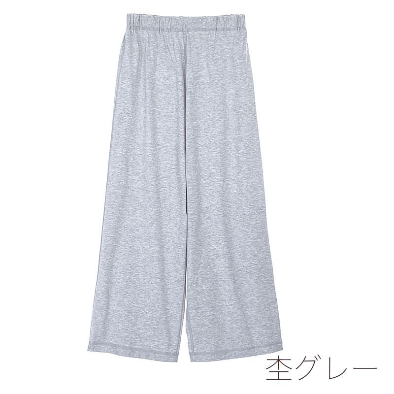 レディス天竺ワイドパンツ  綿100%【ネコポス1】
