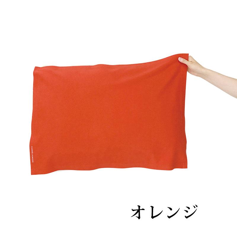 快眠ピローケット(50×70cm)  コンパクトパイル【ネコポス1】