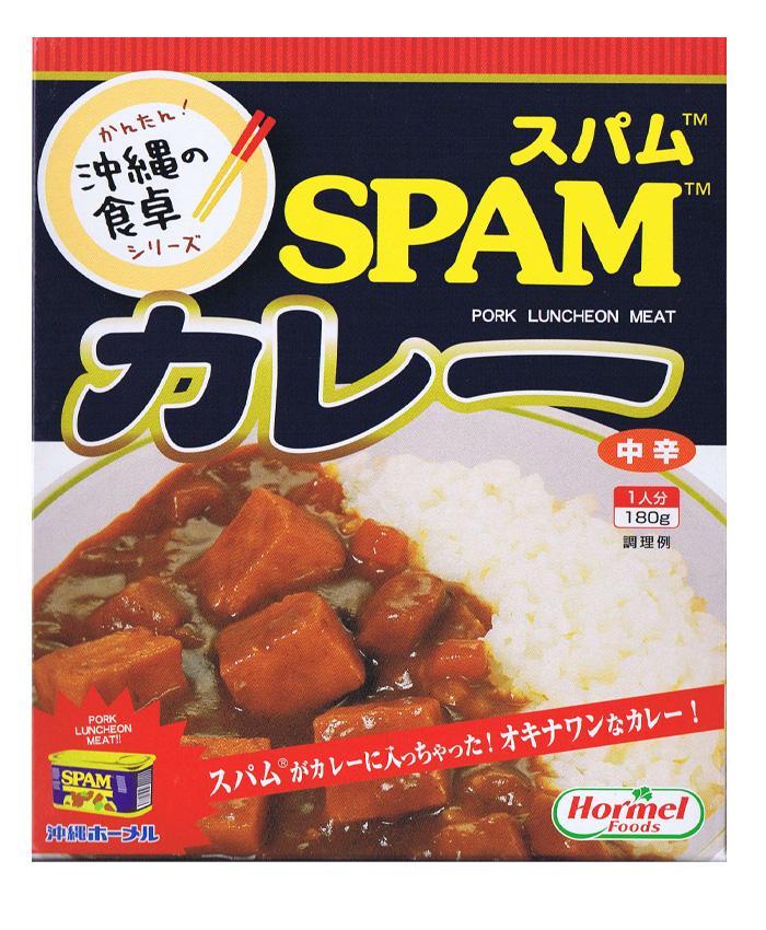 SPAMカレー 沖縄ご当地カレー <沖縄県民食代表スパム入り>