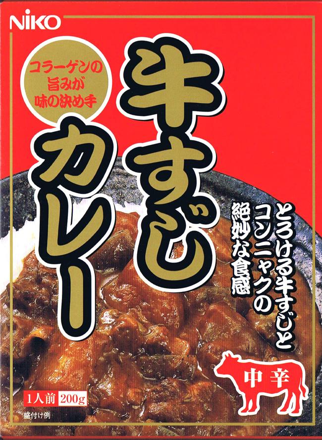 牛すじカレー  大阪ご当地カレー <牛すじとコンニャクを煮込んだカレー>