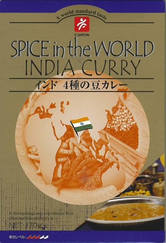 インド4種の豆カレー 30個セット インドカレー