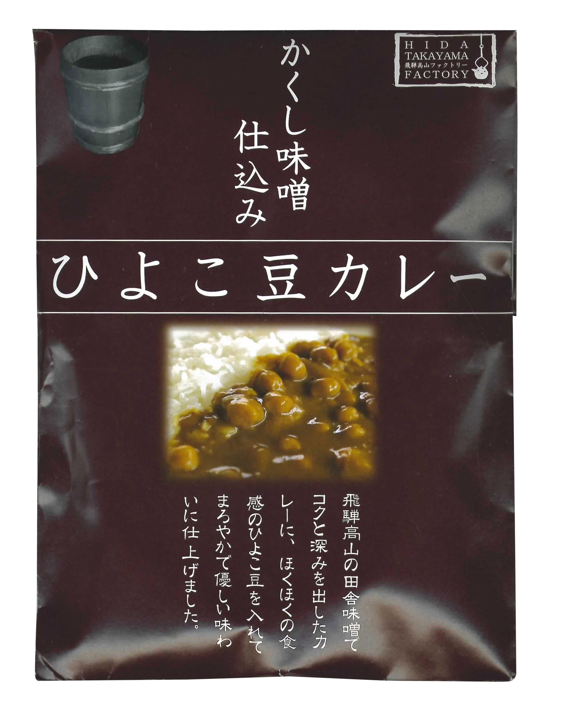 ひよこ豆カレー 30個セット 岐阜ご当地カレー