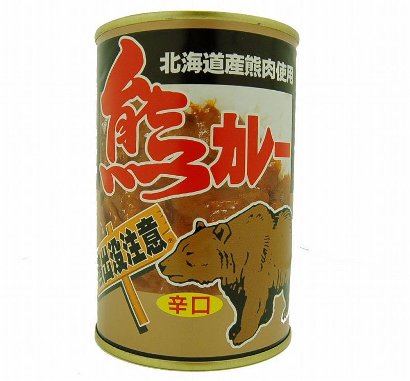 クマカレー(缶詰) 24個セット 北海道ご当地カレー