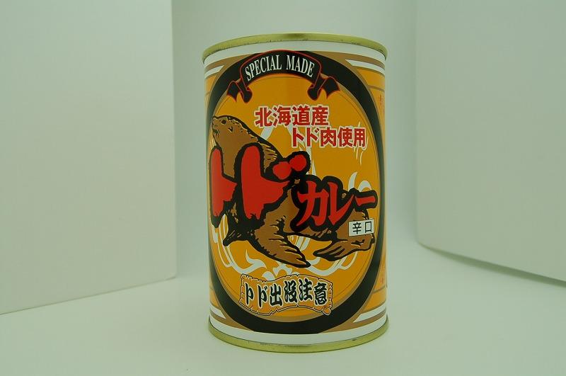 トドカレー(缶詰) 24個セット 北海道ご当地カレー