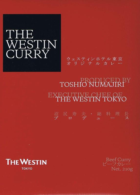 ウェスティンホテル ビーフカレー 40個セット 東京ご当地カレー