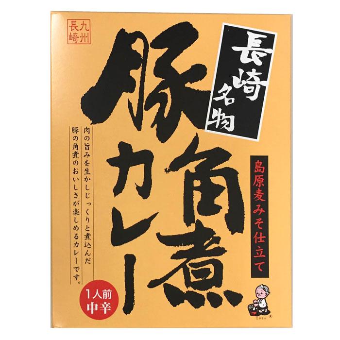 長崎名物 豚角煮カレー 長崎ご当地カレー <島原麦みそが隠し味>