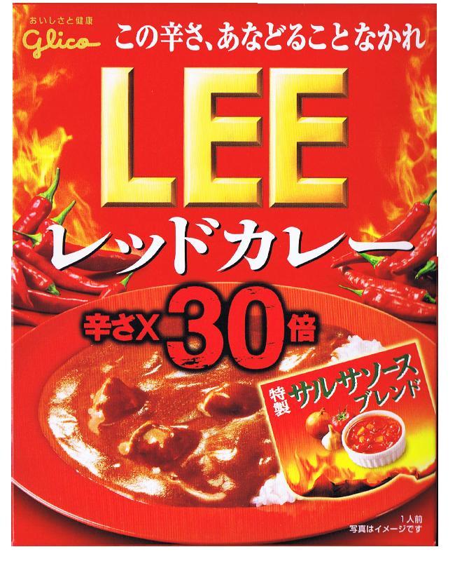 グリコ LEE レッドカレー 辛さ30倍 10個セット<LEE激辛カレー2015年版>