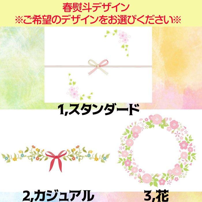 レストラン・名店カレーセット 送料込※沖縄、離島除く(税抜) <14種類のお店の味をおうちで>