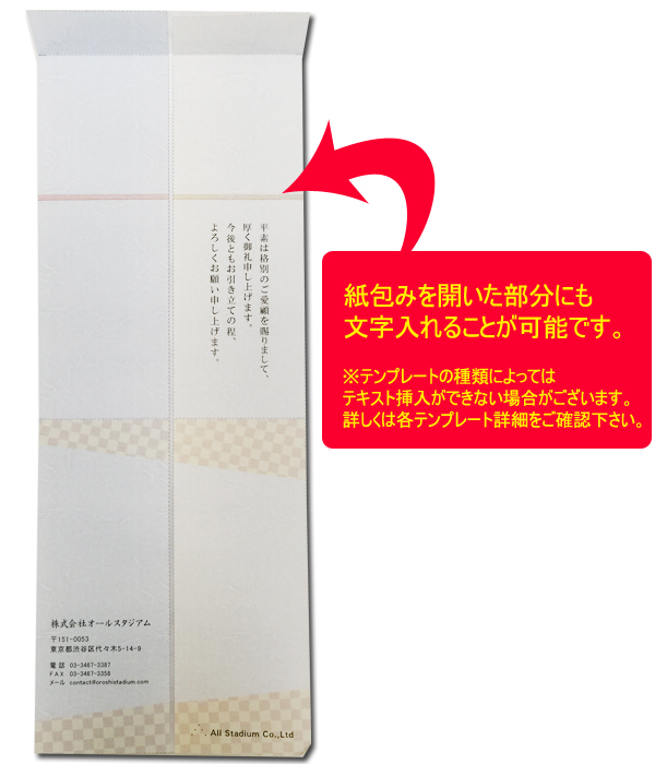 オリジナルパッケージカレー■紙包み■80個セット