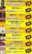 ビーフカレーセット8種 <ご当地ブランド牛カレー&名店ビーフカレー> 送料込 ※沖縄、離島除く(税抜)