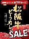 【賞味期限間近のため40%OFF】松阪牛ビーフカレー 三重ご当地カレー5個セット