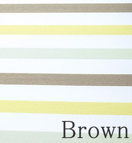 Horizon/ブラウン