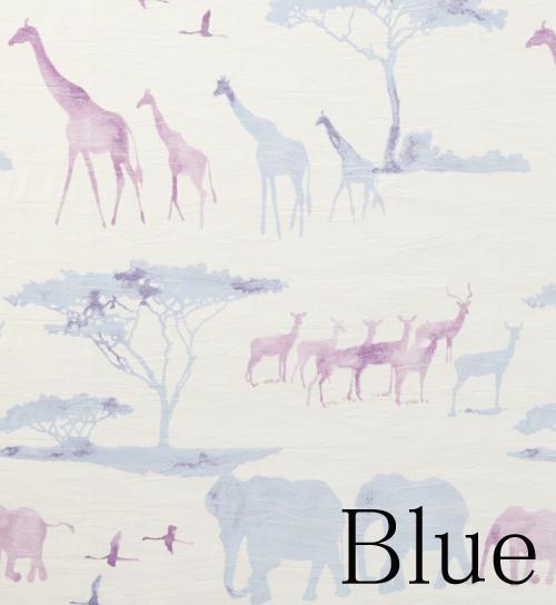 Safari/ブルー