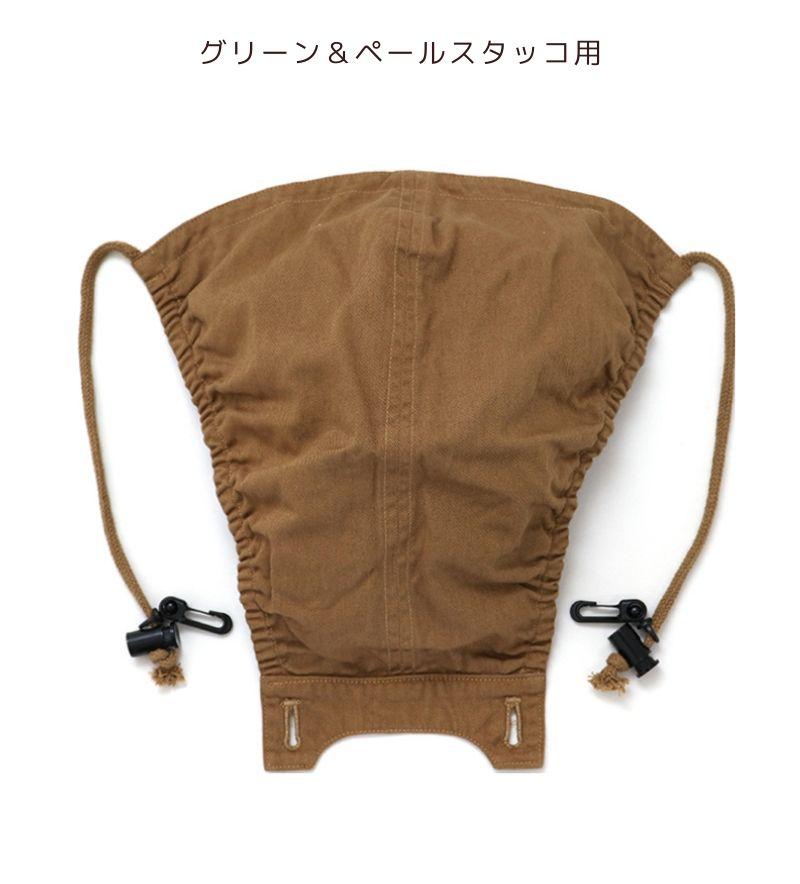 ヘッドカバー(おんぶ抱っこ紐用)