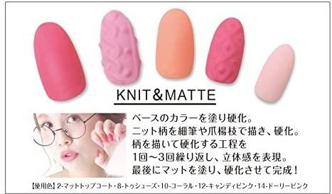 オールインワン ラク カラージェル【107-シャイニーキャメルピンク】新色