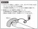 ラク ジェルネイルLEDライト(USB)【6W】 (USBケーブル接続可能)