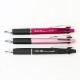 ジェットストリーム5機能ペン0.5   ピンク