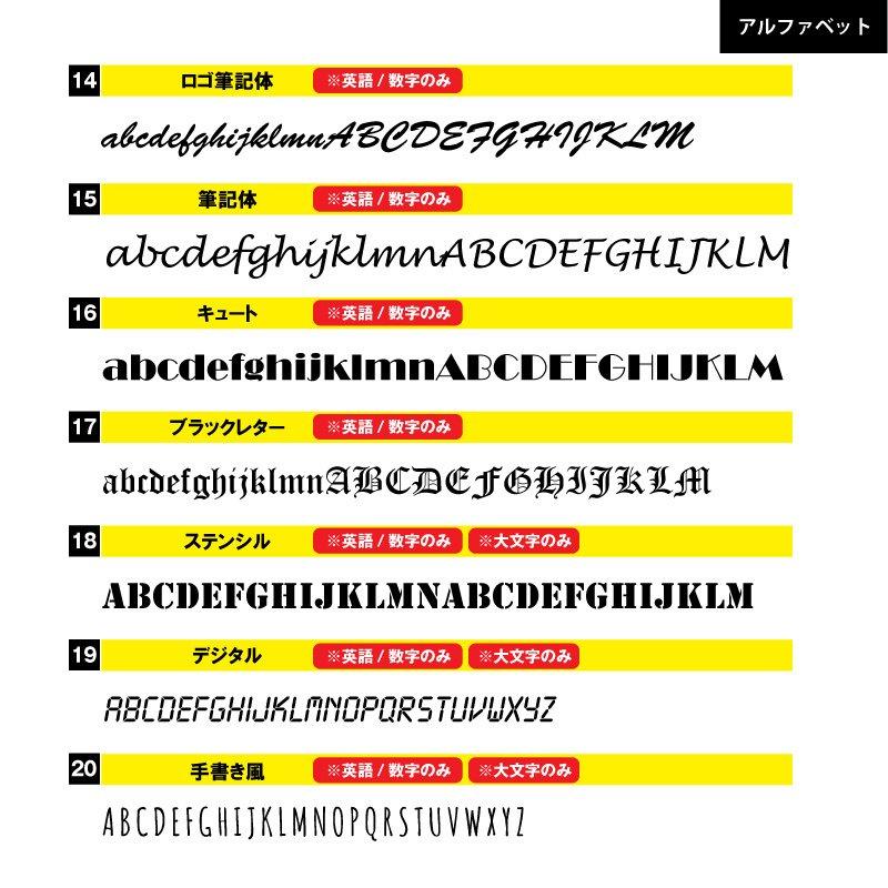 オーダーカッティング文字(5cm以下)小サイズ