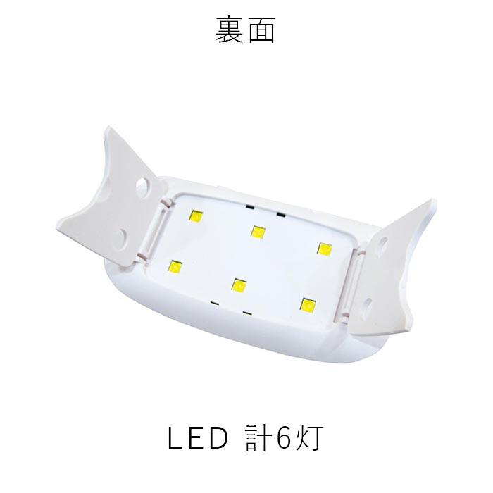 【P10%還元】PADICO UV-LEDハンディライト3 紫外線 硬化