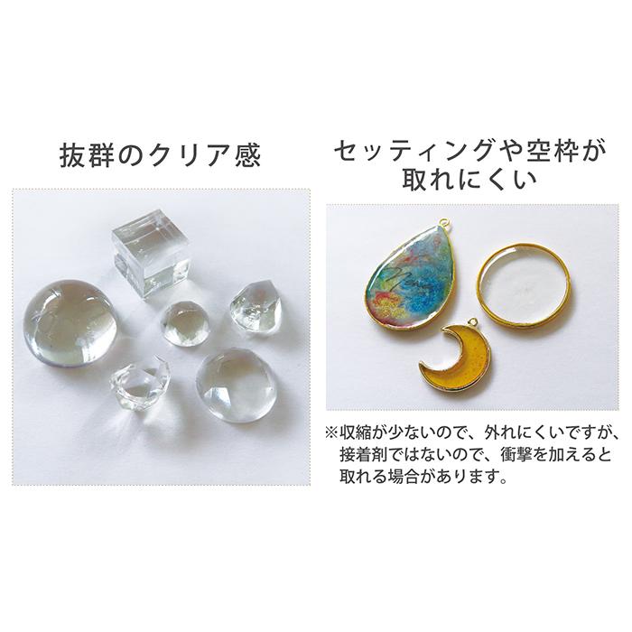 【P10%還元】月の雫 100g UV-LEDレジン UVレジン液 パジコ PADICO