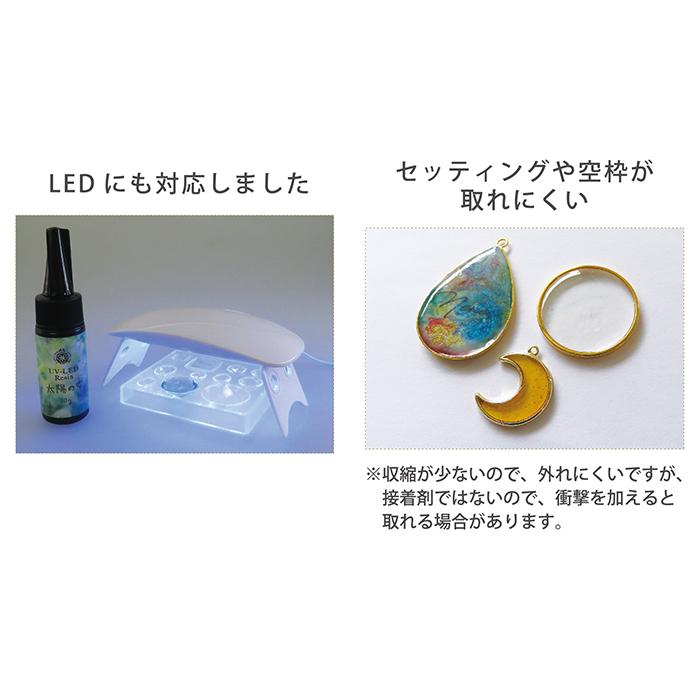 新商品 太陽の雫 30g UV-LEDレジン パジコ UVレジン液 PADICO