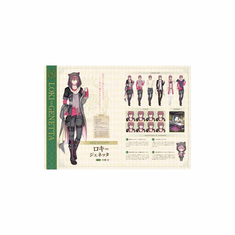 【nadema特典あり】公式ビジュアルファンブック2【イケメン革命】