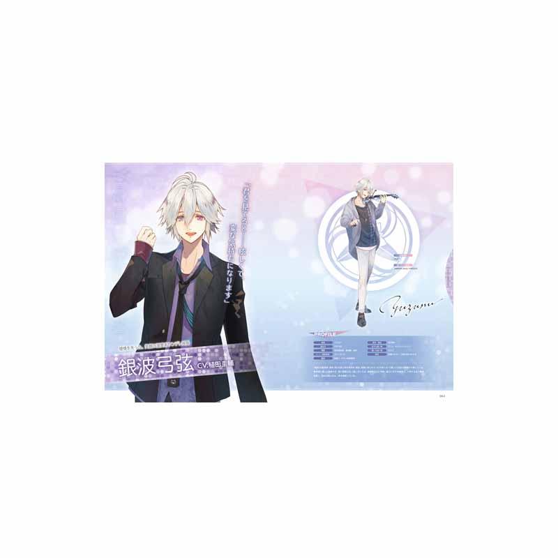 【ライブセット】【nadema特典あり】オフィシャルファンブック【イケメンライブ】