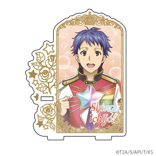 一条シン Nerico スペシャルセット【KING OF PRISM】